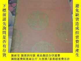 二手書博民逛書店A罕見DIPLOMAT IN JAPAN(一名外交官在日本)老版