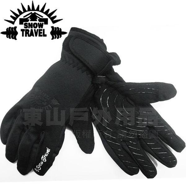 Snow Travel雪之旅 AR-71 黑色 防風防潑水3C觸控手套