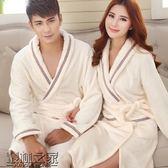 睡袍法蘭絨浴袍情侶睡袍男女士冬季珊瑚絨加厚睡衣長袖浴衣家居服