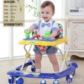 寶寶嬰兒幼兒童學步車6/7-18個月小孩多功能防側翻手推可坐帶音樂QM 美芭