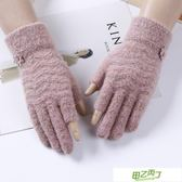 (全館88折)手套女冬季針織羊毛漏指珊瑚絨手套加厚兩指寫字觸屏保暖連指手套