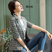 西裝領學院格紋五分袖西裝外套[9S047-PF]小三衣藏