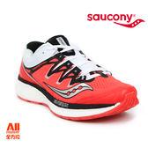 【Saucony】女款慢跑鞋 TRIUMPH ISO 4 輕量系列 -橘紅白(104132) 全方位跑步概念館