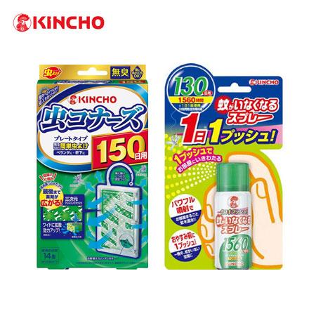 日本 KINCHO 金鳥 無臭防蚊掛片(150日)+噴一下防蚊噴霧(130日) 防蚊噴霧 防蚊 驅蚊 蚊子 防蚊掛片