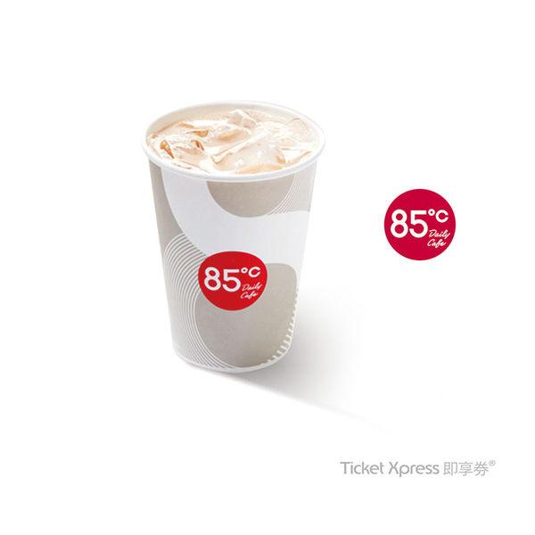 85度C鮮奶茶(L)(冰/熱)即享券