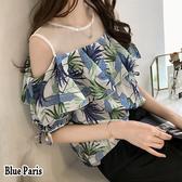 藍色巴黎 - 時尚 雪纺露肩拼接全花短袖寬鬆上衣 T恤 大學T《3色》【28711】