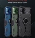 NILLKIN Apple iPhone 12/12 Pro 黑犀保護殼(金屬蓋款) LOGO開孔 防摔+鏡頭防護+隱形支架 保護套