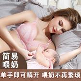 文胸聚攏防下垂喂奶有型上托懷孕期產后胸罩孕婦內衣薄款夏 GB5139『M&G大尺碼』