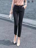 西裝褲女夏薄款高腰小腳九分西褲