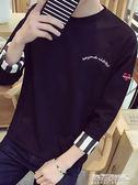 中袖男 短袖T恤男男士中袖衣服韓版五分袖七分袖港風潮流體恤衫   傑克型男館