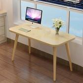 日式簡約電腦桌實木台式家用桌松木學習桌北歐經濟型單人辦公桌igo 韓風物語
