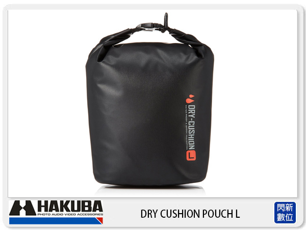 HAKUBA DRY CUSHION POUCH L 防水袋 相機帶 耐衝撞 HA28987CN (公司貨)