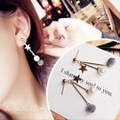 耳環《可改耳夾式》《可改S925銀針》A...