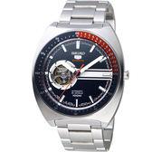 SEIKO 精工 5號 時空進化機械腕錶 4R38-01K0D   SSA329J1