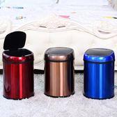 垃圾桶 歐本自動電動垃圾桶智能感應式家用客廳臥室衛生間有蓋廁所北歐式jy快速出貨下殺88折