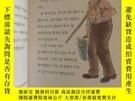 二手書博民逛書店罕見韓語兒童書(1至50,缺42,43)Y329956 韓語出版社 出版2003