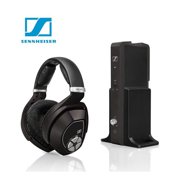 SENNHEISER RS185 開放耳罩式 家用無線耳機 多功能無線發射器 手動調節聲音精確度 兩年保固