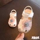 2020夏季新款女童涼鞋軟底寶寶鞋鏤空小公主鞋2 3 4 5 6歲小學生 店慶降價