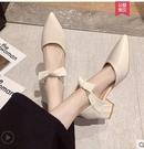 粗跟鞋法式高跟鞋女學生十八歲配裙子涼鞋2021夏季新款尖頭粗跟白色單鞋 迷你屋 618狂歡