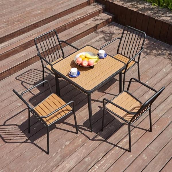 戶外桌椅 組合室外休閒吧庭院防腐長方桌鐵藝露天花園外擺陽台桌椅【八折搶購】