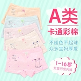 女童內褲平角中小大童內褲女孩短褲1-3-4-9歲兒童內褲女