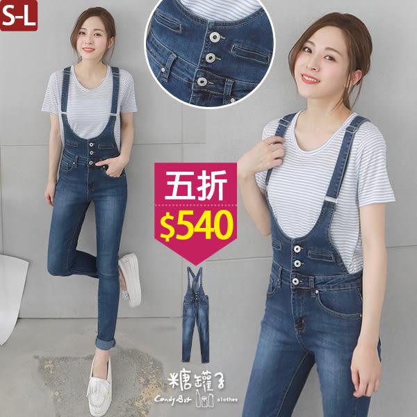 【五折價$540】糖罐子三釦造型刷色單寧窄管吊帶褲→深藍 現貨(S-L)【KK6426】