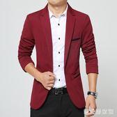 大尺碼西裝外套男士 小西裝男修身青年商務休閒西服韓版單西上衣外套潮流 QG18366『樂愛居家館』