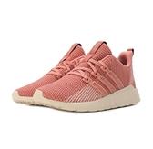 Adidas QUESTAR FLOW 女款粉色運動慢跑鞋-NO.EE8244