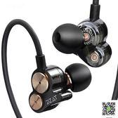耳機/耳麥  重低音掛耳式耳機入耳式手機通用有線控帶麥耳塞DT05 聖誕慶免運