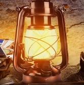 喜拓客營地燈復古煤油帳篷燈露營燈led充電式馬燈手提燈工地用 完美居家