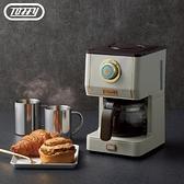 TOFFY【K-CM5】咖啡機 LADONNA 馬卡龍 復古 3種濃度 全聯