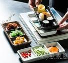 日式三格碟陶瓷碟子 醬料碟配菜碟醋碟芥末碟 飯店餐廳味碟小蝶子 小時光生活館