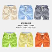 兒童短褲子2018新款夏裝夏季童裝女童寶寶外穿男童小童1歲3中褲潮