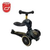 【南紡購物中心】奧地利【Scoot&Ride】Cool飛/二合一滑步車-黑金