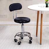 電腦椅轉椅家用辦公凳學生椅子圓椅簡約寫字椅升降椅美容凳靠背椅  ATF 極有家