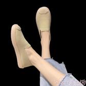樂福鞋針織奶奶鞋女秋季2020新款一腳蹬單鞋果凍底透氣豆豆鞋平底樂福鞋 suger