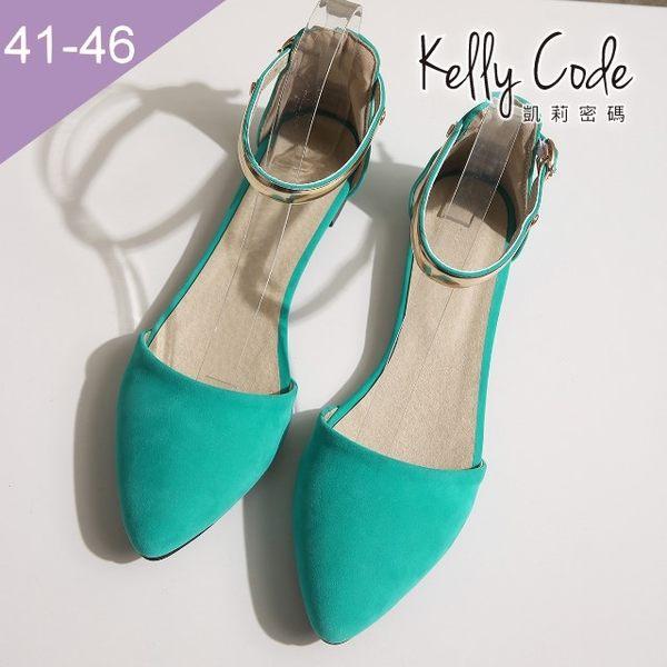 大尺碼女鞋-凱莉密碼-時尚潮品金邊瑪莉珍中空尖頭平底鞋1cm(41-46)【BDB1】綠色