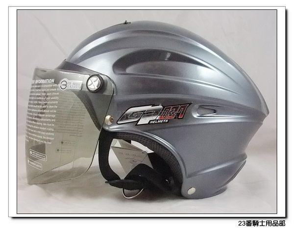 【GP5 A039 039 雪帽 安全帽 法國灰】內襯可拆洗、空氣導流系統