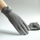 手套女保暖手套秋冬手套女士加絨觸摸屏手套騎車休閒冬季開車棉厚-ifashion