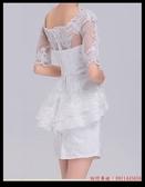 (45 Design) 訂做款式7天到貨 夏裝新款白色收腰包臀蕾絲禮服 伴娘服晚禮服表演主持