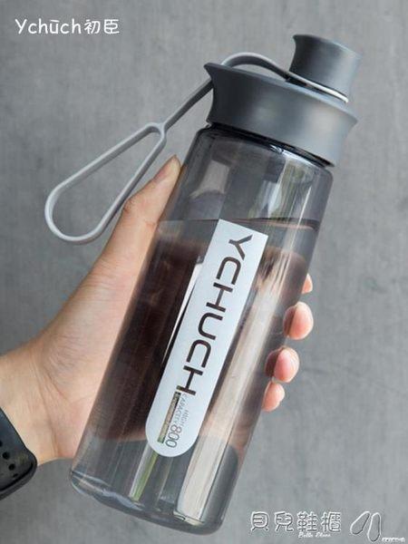 水杯大容量太空杯便攜隨手杯創意杯子塑料杯運動水杯學生水壺 貝兒鞋櫃