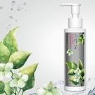 台東原生應用植物園 魚腥草淨透洗面乳 100ml/瓶