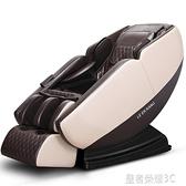 按摩椅 雙SL導軌AI智慧按摩椅家用全身全自動多功能沙發太空豪華艙YTL 現貨