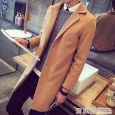 冬裝男士中長款純色風衣韓版修身加厚毛呢大衣時尚休閒百搭外套潮