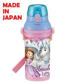 里和家居 迪士尼小公主蘇菲亞 日本製單手彈蓋直飲水壺480ml 飲料壺 隨手杯