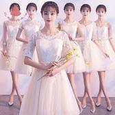 伴娘服正韓短款修身顯瘦宴會晚會畢業表演派對伴娘禮服洋裝 巴黎時尚生活