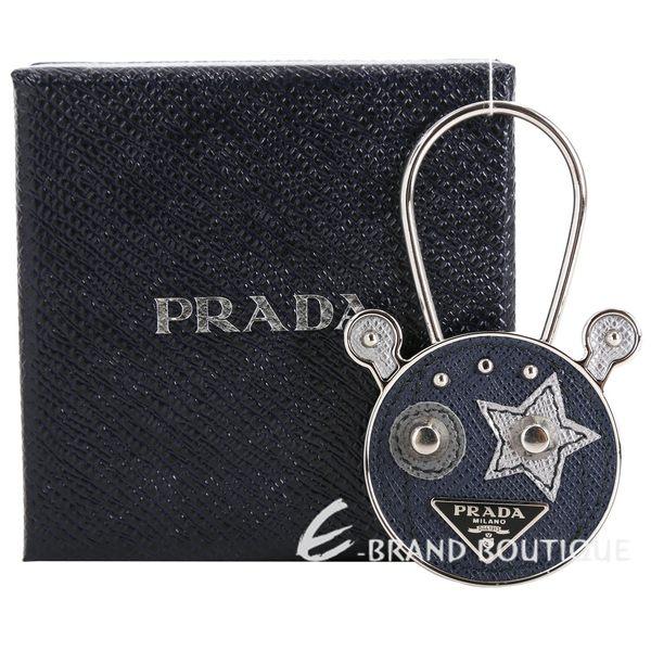 Prada Saffiano 防刮牛皮機器人吊飾/鑰匙圈(海藍色) 1820449-34