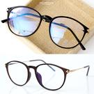 光學眼鏡 側邊三角裝飾膠框 可配度數鏡片...