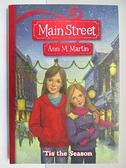 【書寶二手書T3/少年童書_BKJ】Tis the Season_Martin, Ann M.