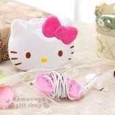 〔小禮堂〕Hello Kitty 造型耳機收納盒《白粉.大臉》銅板小物 4573135-57525